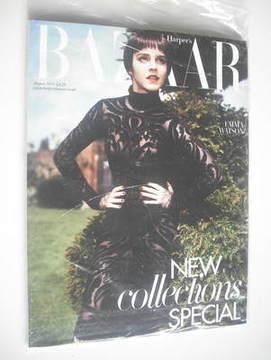 <!--2011-08-->Harper's Bazaar magazine - August 2011 - Emma Watson cover (S