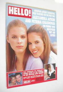 <!--1999-02-20-->Hello! magazine - Alexandra Aitken and Petrina Khashoggi c