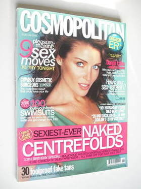 <!--2006-06-->Cosmopolitan magazine (June 2006 - Dannii Minogue cover)