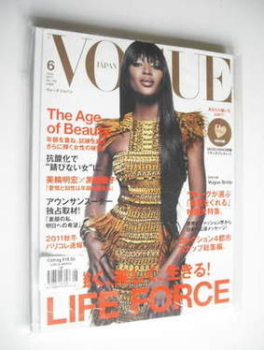 Japan Vogue Nippon magazine - June 2011 - Naomi Campbell cover