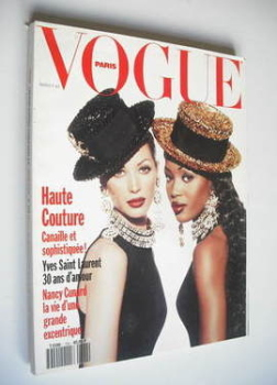 French Paris Vogue magazine - March 1992 - Christy Turlington and Naomi Campbell cover