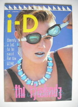 i-D magazine - Jo Kelly cover (July/August 1984 - No 17)