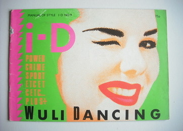 <!--1982-11-->i-D magazine - Creative Direction cover (November 1982 - No 9