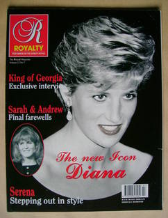 Royalty Monthly magazine - Princess Diana cover (Vol.12 No.7)