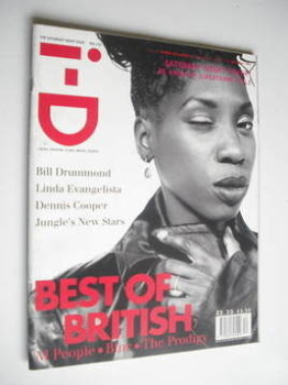 i-D magazine - Heather Small cover (December 1994 - Issue 135)