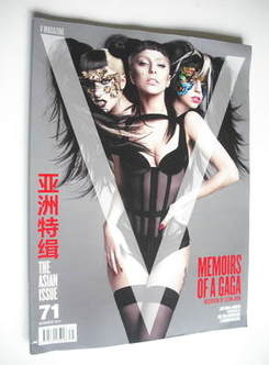 <!--2011-08-->V magazine - Summer 2011 - Lady Gaga cover