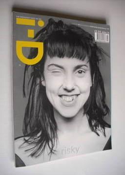 <!--1999-01-->i-D magazine - Mel C cover (January/February 1999)