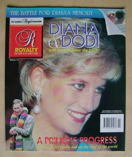 Royalty Monthly magazine - Princess Diana cover (Vol.15 No.2)