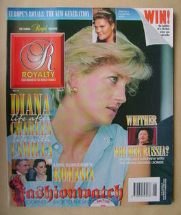 Royalty Monthly magazine - Princess Diana cover (Vol.14 No.8)