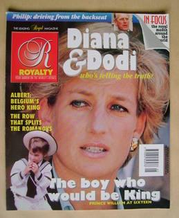 Royalty Monthly magazine - Princess Diana cover (Vol.15 No.5)