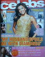 Celebs magazine - Eva Longoria Parker cover (10 February 2008)