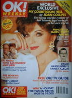 <!--1996-03-20-->OK! magazine - Joan Collins cover (20 March 1996 - Issue 1)