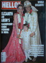 <!--2007-03-20-->Hello! magazine - Elizabeth Hurley and Arun Nayar wedding