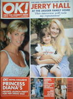 <!--1997-06-13-->OK! magazine - Princess Diana / Jerry Hall cover (13 June