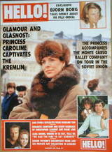 <!--1989-02-25-->Hello! magazine - Princess Caroline cover (25 February 198