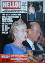 <!--1992-11-07-->Hello! magazine - Queen Elizabeth II cover (7 November 199
