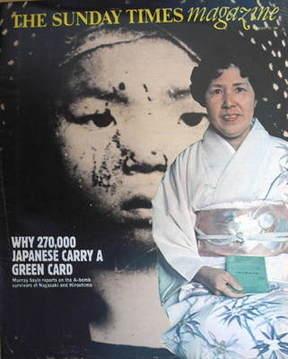 <!--1981-02-22-->The Sunday Times magazine - Kazuo Yamaguchi cover (22 Febr