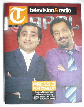 Television&Radio magazine - Sanjeev Bhaskar and Nitin Ganatra cover (30 May