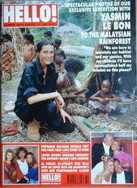 <!--1991-08-10-->Hello! magazine - Yasmin Le Bon cover (10 August 1991 - Is