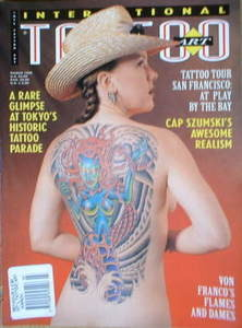 International Tattoo Art magazine (March 1998)