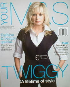 M&S magazine - Twiggy cover (Spring 2008)