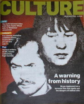 Culture magazine - The Baader-Meinhof Complex cover (19 October 2008)