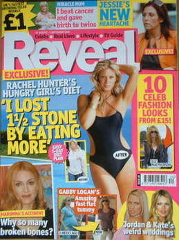 Reveal magazine - Rachel Hunter cover (27 August - 2 September 2005)