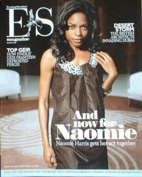 <!--2008-07-25-->Evening Standard magazine - Naomie Harris cover (25 July 2