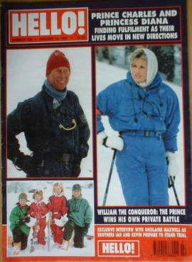 <!--1995-01-14-->Hello! magazine - Princess Diana and Prince Charles cover
