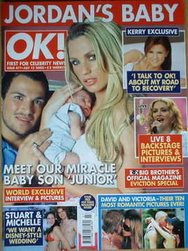 <!--2005-07-12-->OK! magazine - Jordan Katie Price and Peter Andre and Juni