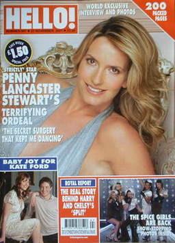 <!--2007-11-27-->Hello! magazine - Penny Lancaster Stewart cover (27 Novemb