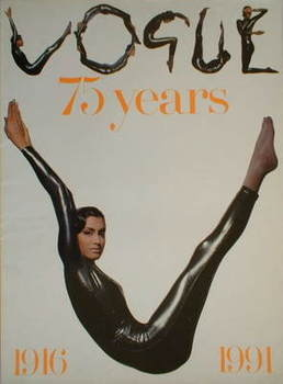 British Vogue magazine - 75 Years (1916-1991 magazine) - Yasmeen Ghauri cov