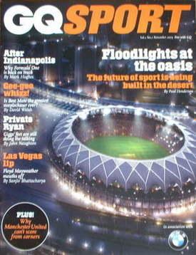 GQ Sport magazine (November 2005)