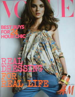 British Vogue supplement - Best Buys For 24 Hour Chic (May 2008)