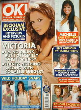 <!--2005-08-09-->OK! magazine - Victoria Beckham cover (9 August 2005 - Iss