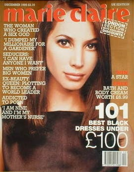 British Marie Claire magazine - December 1995 - Christy Turlington cover