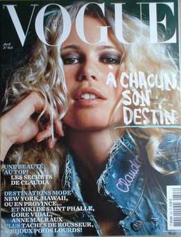 French Paris Vogue magazine - April 2002 - Claudia Schiffer cover