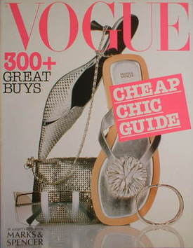 British Vogue supplement - Cheap Chic Guide 300+ Great Buys