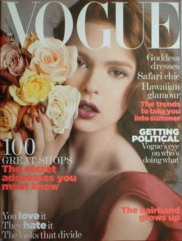 <!--2005-05-->British Vogue magazine - May 2005 - Elise Crombez cover