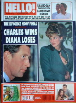 Hello! magazine - Princess Diana and Prince Charles cover (31 August 1996 - Issue 422)