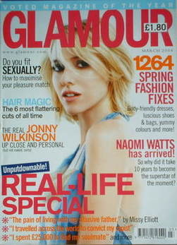 <!--2004-03-->Glamour magazine - Naomi Watts cover (March 2004)
