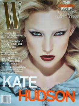 Magazine back issues us american usa fashion magazines page 2