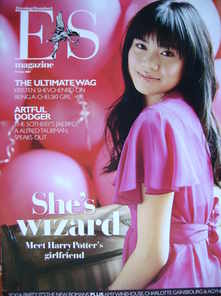 <!--2007-06-22-->Evening Standard magazine - Katie Leung cover (22 June 200