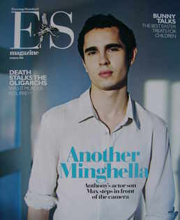 <!--2008-03-20-->Evening Standard magazine - Max Minghella cover (20 March