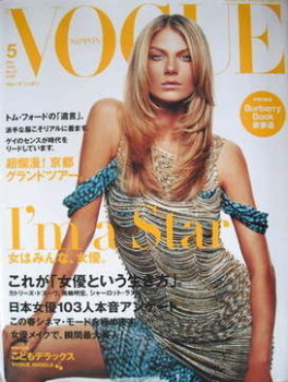 Japan Vogue Nippon magazine - May 2004 - Angela Lindvall cover