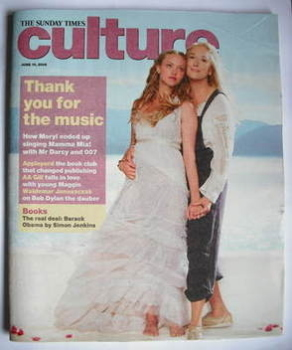 Culture magazine - Meryl Streep and Amanda Seyfried cover (15 June 2008)