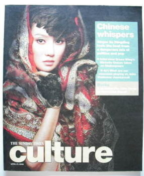 Culture magazine - Sa Dingding cover (27 April 2008)