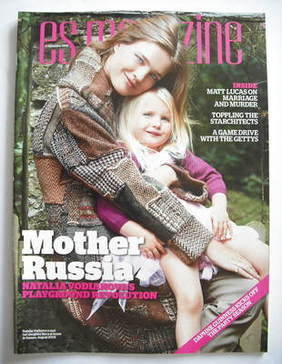 <!--2009-09-11-->Evening Standard magazine - Natalia Vodianova and daughter