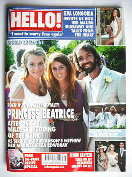 <!--2009-09-28-->Hello! magazine - Eliza Cowdray wedding cover (28 Septembe