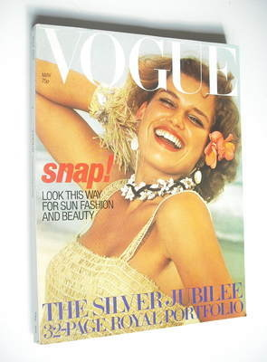 <!--1977-05-->British Vogue magazine - May 1977 (Vintage Issue)